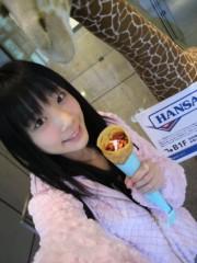 末永みゆ 公式ブログ/☆supermarket☆ 画像1