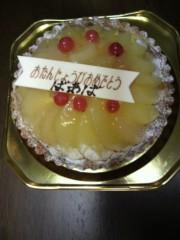 末永みゆ 公式ブログ/☆誕生日会☆ 画像1