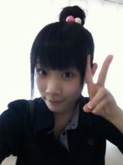 末永みゆ 公式ブログ/☆終了っ☆ 画像1
