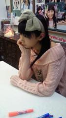 末永みゆ 公式ブログ/☆大晦日☆ 画像2