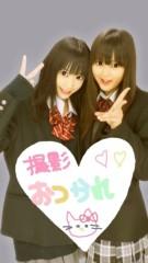 末永みゆ 公式ブログ/☆ただいまあ☆ 画像1