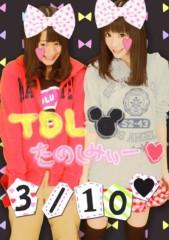 末永みゆ 公式ブログ/☆TDL☆ 画像1