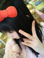 末永みゆ 公式ブログ/☆わぁい☆ 画像2
