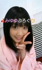 末永みゆ 公式ブログ/☆いってきます☆ 画像1