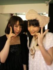 末永みゆ 公式ブログ/☆2010☆ 画像1