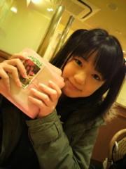 末永みゆ 公式ブログ/☆ただいま☆ 画像3