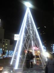 末永みゆ 公式ブログ/☆練習中☆ 画像3