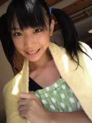末永みゆ 公式ブログ/☆撮影おわり☆ 画像3