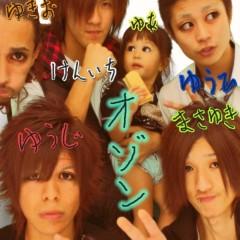 岡本裕司 公式ブログ/わーい 画像2