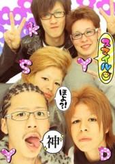岡本裕司 公式ブログ/なーー 画像1
