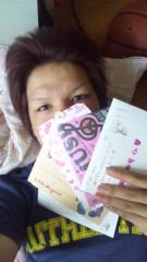 岡本裕司 公式ブログ/わーーー 画像1