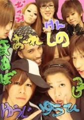 岡本裕司 公式ブログ/眠ーい 画像1