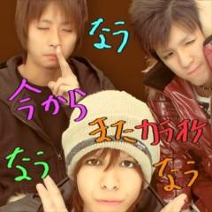 岡本裕司 公式ブログ/みなさーん 画像1
