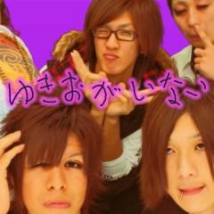 岡本裕司 公式ブログ/わーい 画像1