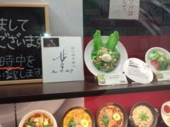 ザ・グレート・サスケ 公式ブログ/イオンスーパーセンター涌谷店1階 画像1