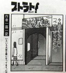 ザ?マスター 公式ブログ/月刊イッキテーマ:ブログ  画像1