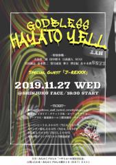 ザ?マスター 公式ブログ/ハヤトエイド 画像1