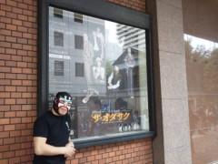 ザ?マスター 公式ブログ/ザ・オダサク 画像2