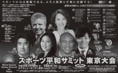 ザ?マスター 公式ブログ/ジャパンタイムズに載りました! 画像1