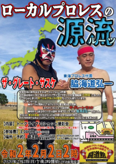 ザ?マスター 公式ブログ/日本最古の2人ってご存知? 画像1