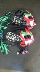 ザ?マスター 公式ブログ/このマスクをプレゼント!! 画像1