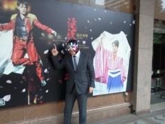 ザ・グレート・サスケ 公式ブログ/滝沢演舞場 画像1