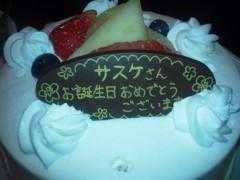 ザ?マスター 公式ブログ/ヨシヒデさんと 画像1