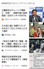 ザ?マスター 公式ブログ/神戸ってご存知? 画像3