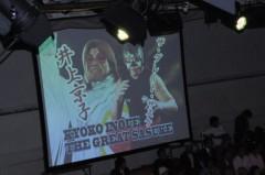 ザ?マスター 公式ブログ/天龍源一郎35周年記念興行 画像2