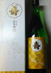 ザ?マスター 公式ブログ/TAKAと飲み会ってご存知? 画像2