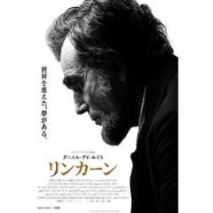 ザ・グレート・サスケ 公式ブログ/リンカーン 画像1