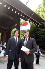 ザ・グレート・サスケ 公式ブログ/靖国神社参拝 画像3