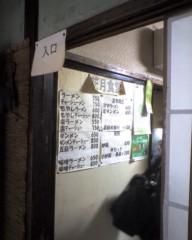 ザ・グレート・サスケ 公式ブログ/隠れた名店 画像3
