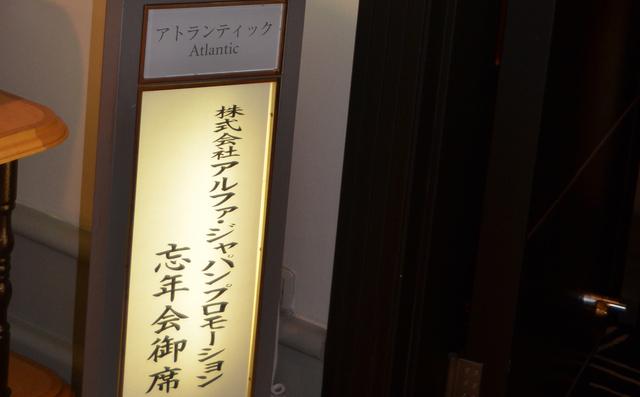 2011_12_12alpha (1)