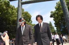 ザ・グレート・サスケ 公式ブログ/靖国神社参拝 画像1