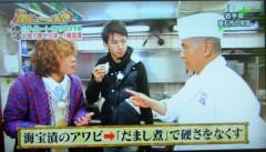 ザ?マスター 公式ブログ/冒険JAPAN!関ジャニー に出演 画像3