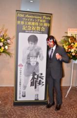 ザ?マスター 公式ブログ/世界王座獲得50周年記念祝賀会 画像3