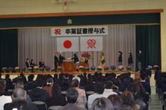 ザ・グレート・サスケ 公式ブログ/卒業式 画像1