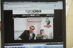 ザ・グレート・サスケ 公式ブログ/ニコ生放送 画像1