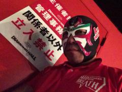 ザ?マスター 公式ブログ/今晩名古屋ってご存知? 画像1