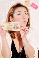 ザ?マスター 公式ブログ/大仁田さんと忘年会ってご存知? 画像3