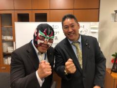 ザ?マスター 公式ブログ/NHKをぶっ壊す(^^)d 画像1