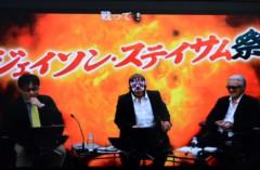 ザ?マスター プライベート画像/ザ・グレート・サスケ 20140606 (15)