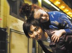 ザ・グレート・サスケ 公式ブログ/しあわせカモン 2012年版 画像1