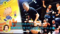 ザ?マスター 公式ブログ/今晩名古屋ってご存知? 画像2
