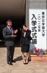 ザ・グレート・サスケ 公式ブログ/東京女学館大学の入学式 画像1