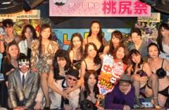 ザ・グレート・サスケ 公式ブログ/「第12回熟女クイーンコンテスト」 画像3