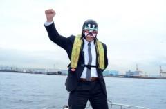 ザ・グレート・サスケ 公式ブログ/横浜港クルージング 画像1