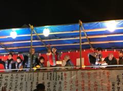 ザ?マスター 公式ブログ/青梅成田山ってご存知? 画像3