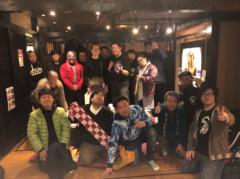 ザ?マスター 公式ブログ/令和初の新年会ってご存知? 画像2